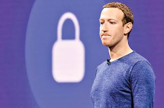 تفاصيل جديدة حول اختراق 50 مليون حساب على Facebook