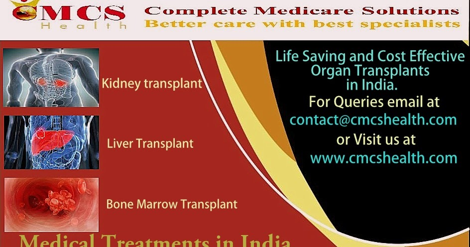 Medical Tours To India Cmcs Health Life Saving Cost