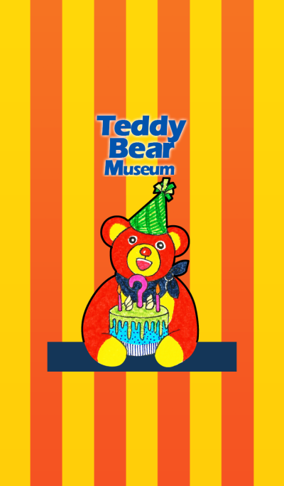 Teddy Bear Museum 45 - Birthday Bear