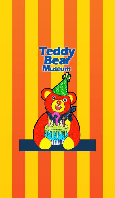 พิพิธภัณฑ์หมีเท็ดดี้ 45 - Birthday Bear