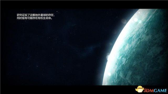 Planet Nomads (荒野星球) 圖文全攻略