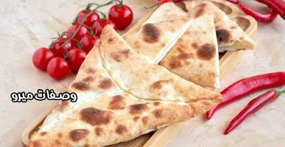 وصفة فطائر السبانخ اللبنانية