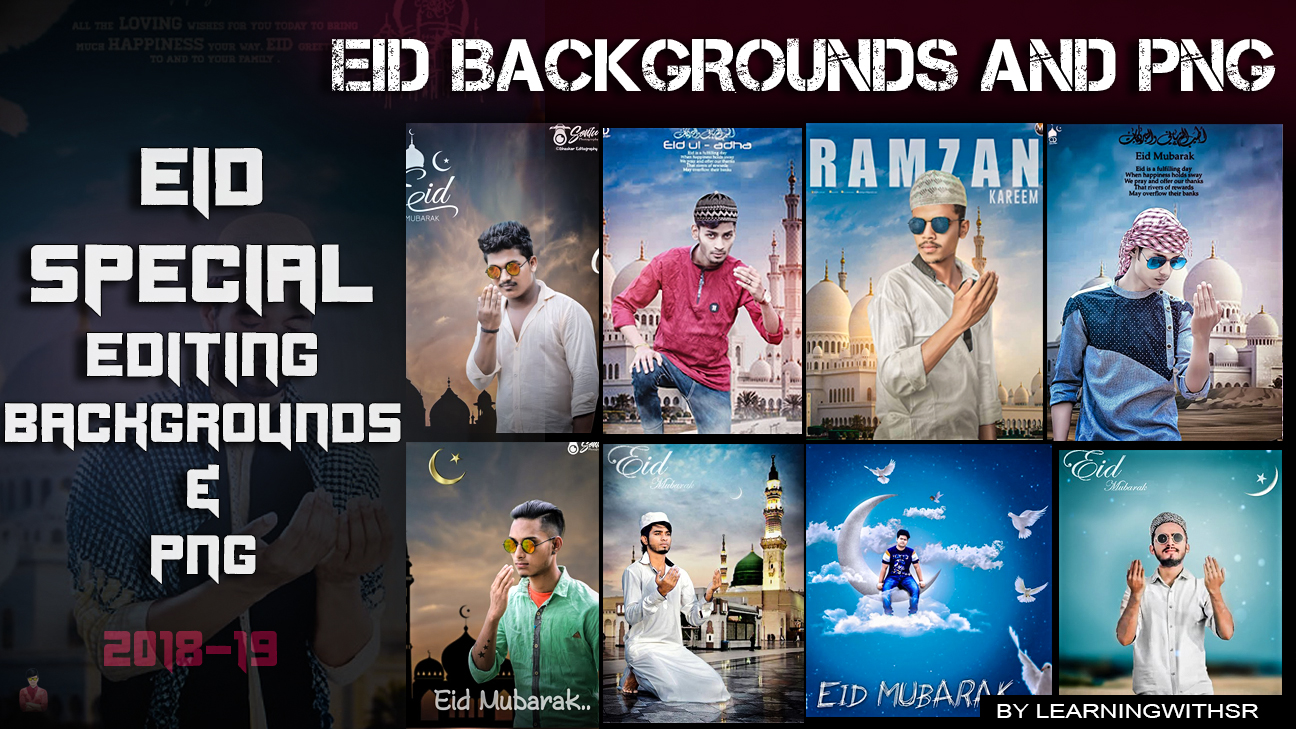 Hd Eid Backgrounds And Png 2018 19 For Editing Eid Editing Hd
