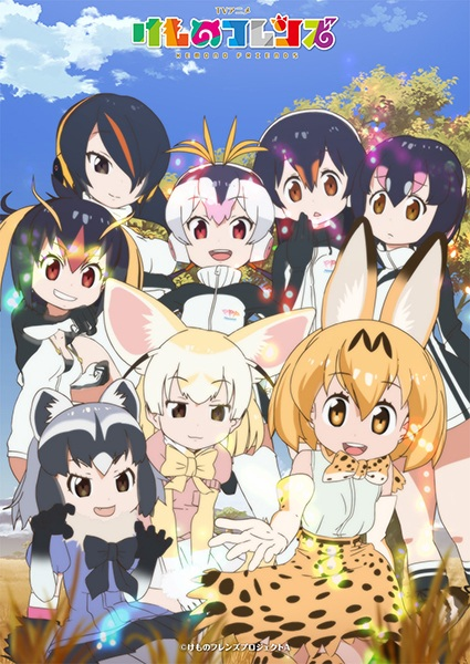 Kemono Friends [BATCH]