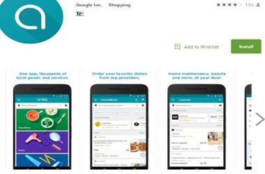 Aerio mobile launched for Bangalore and Delhi users