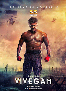 Now, 'Never Ever Give Up' theme song in Vivegam