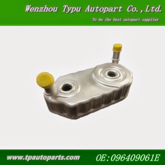 Automatic Transmission Oil Cooler VW Golf Corrado Jetta