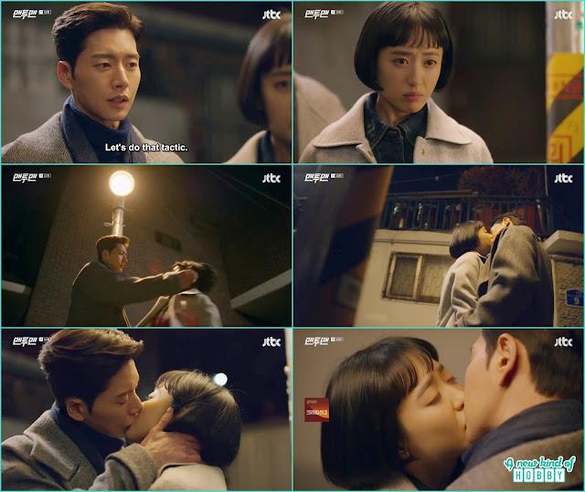 seol woo kiss do ha - Man To Man: Episode 10 korean drama