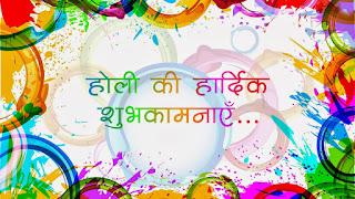 Happy Holi Friendship Sms