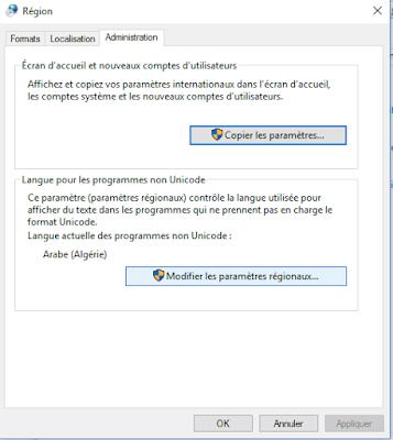 حل مشكلة ظهور اللغة العربية برموز غريبة في Windows10