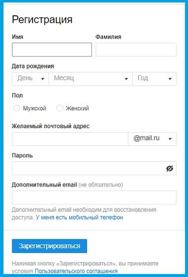 انشاء ايميل روسي 2019, ايميل روسي جاهز, انشاء ايميل روسي بدون رقم هاتف, ايميل روسي قوي, فيس بوك, جميل روسي, ايميل روسي, انشاء ايميل روسي بالعربي, حساب روسي, عمل حساب روسي, انشاء ايميل روسي, عمل ايميل روسي بدون رقم هاتف, عمل ايميل روسي, اميل روسي, كيف يتم ا, كيف انشاء حساب روسي, كيفية انشاء حساب روسي, انشاء حساب روسي, انشاء حساب روسي 2016, انشاء حساب روسي 2015, انشاء حساب روسي برقم امريكي, انشاء حساب روسي بدون رقم هاتف, انشاء حساب روسي بدون رقم