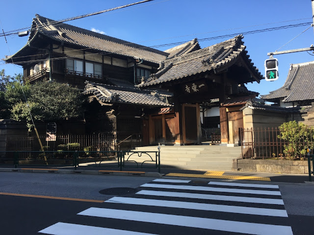 yanaka japan tokyo