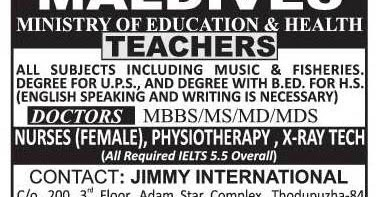 Gulf Jobs and Middle East Jobs: Teachers Vacancies in