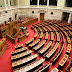 Στην Ελλάδα των μνημονίων ιδρύθηκαν πάνω από 60 νέα κόμματα