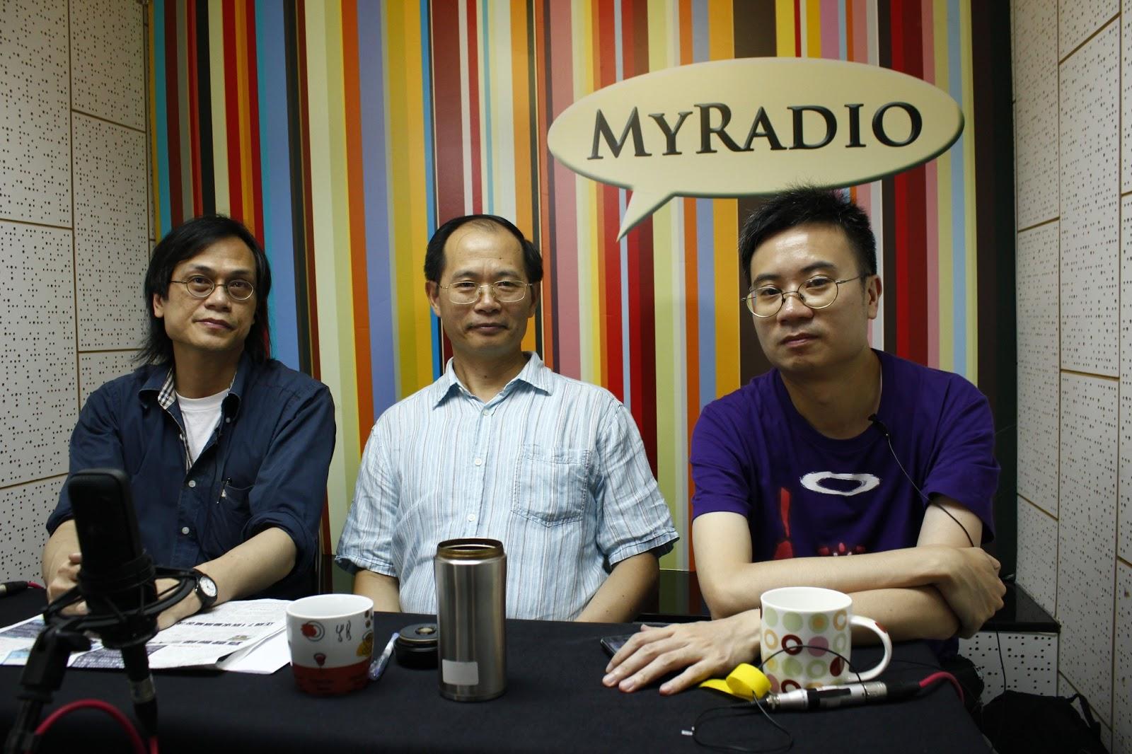 MyRadio.HK 臺務網誌: 黃毓民 毓民踩場 130704 ep505