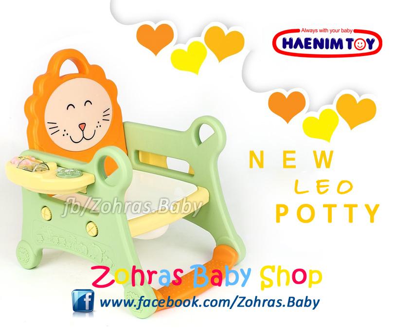 Zohras Baby Shop