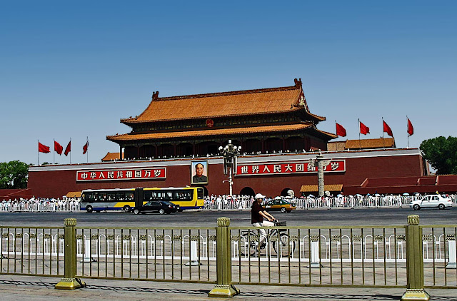 main entrance to Forbidden City