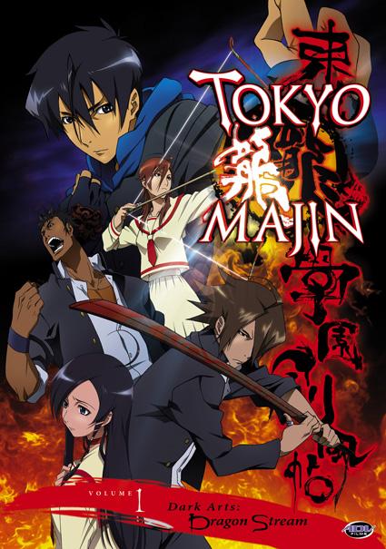 Tokyo majin season two episode 1 dub - Go video dvd recorder