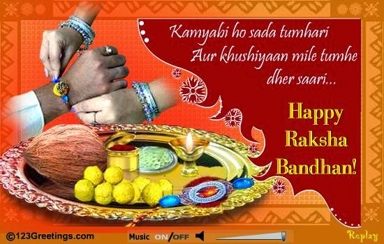 happy-raksha-bandhan-2014-wallpaper