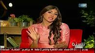 برنامج نفسنة حلقة الاحد 18-12-2016 مع انتصار وهيدى وبدريه