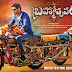 Brahmotsavam 2 Days Collections in AP & Nizam