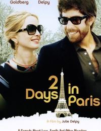 2 Days in Paris   Bmovies