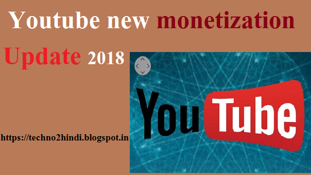 Youtube partner program update 2018 | new monetization policy 2018