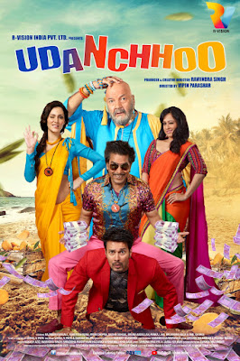 Udanchhoo 2018 Hindi HDTV 480p 300Mb x264