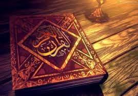 Sumber Hukum Islam Tabaiyah