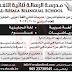 مطلوب للكويت معلمين ومعلمات و تخصصات أخرى