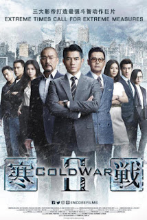 فيلم Cold War II 2016 مترجم
