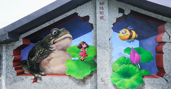 《台中.石岡》九房童話世界3D彩繪村|4D綠野仙蹤|姆指姑娘|三隻小豬|愛麗絲夢遊仙境
