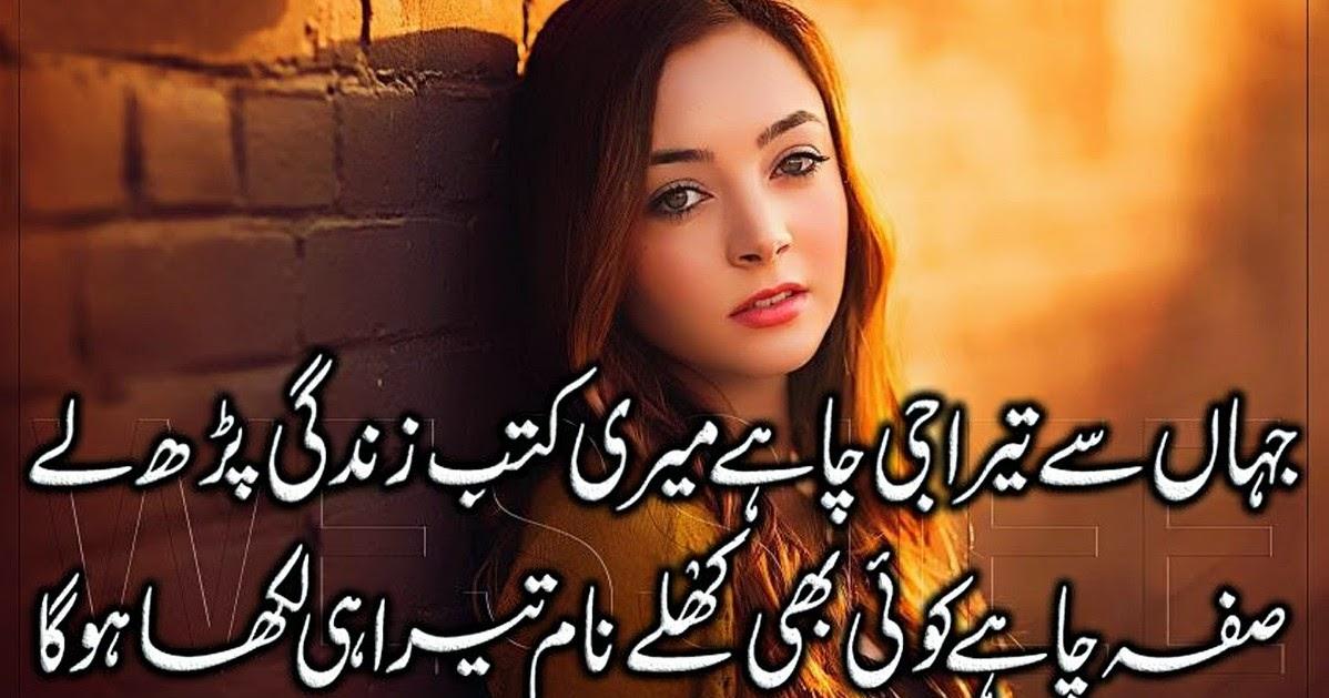 urdu sad poetry urdu sad poetry