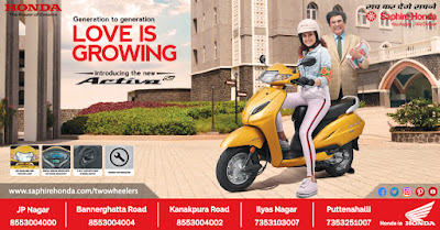 Best Price And Offers On Honda Activa 5g At Saphire Honda Two Wheelers