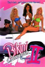 The Bikini Carwash Company II 1993