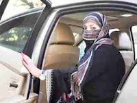 ارقام هواتف سيدات اعمال سعوديات للزواج