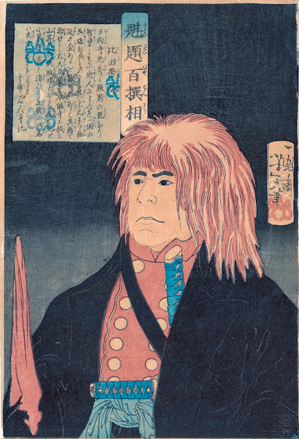 Yoshitoshi, Selection of 100 Warriors, Hida no Tatewaki