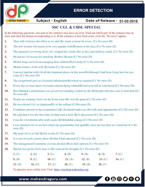 DP | Error Detection Questions For SSC CHSL & CGL | 01 - 02 - 18