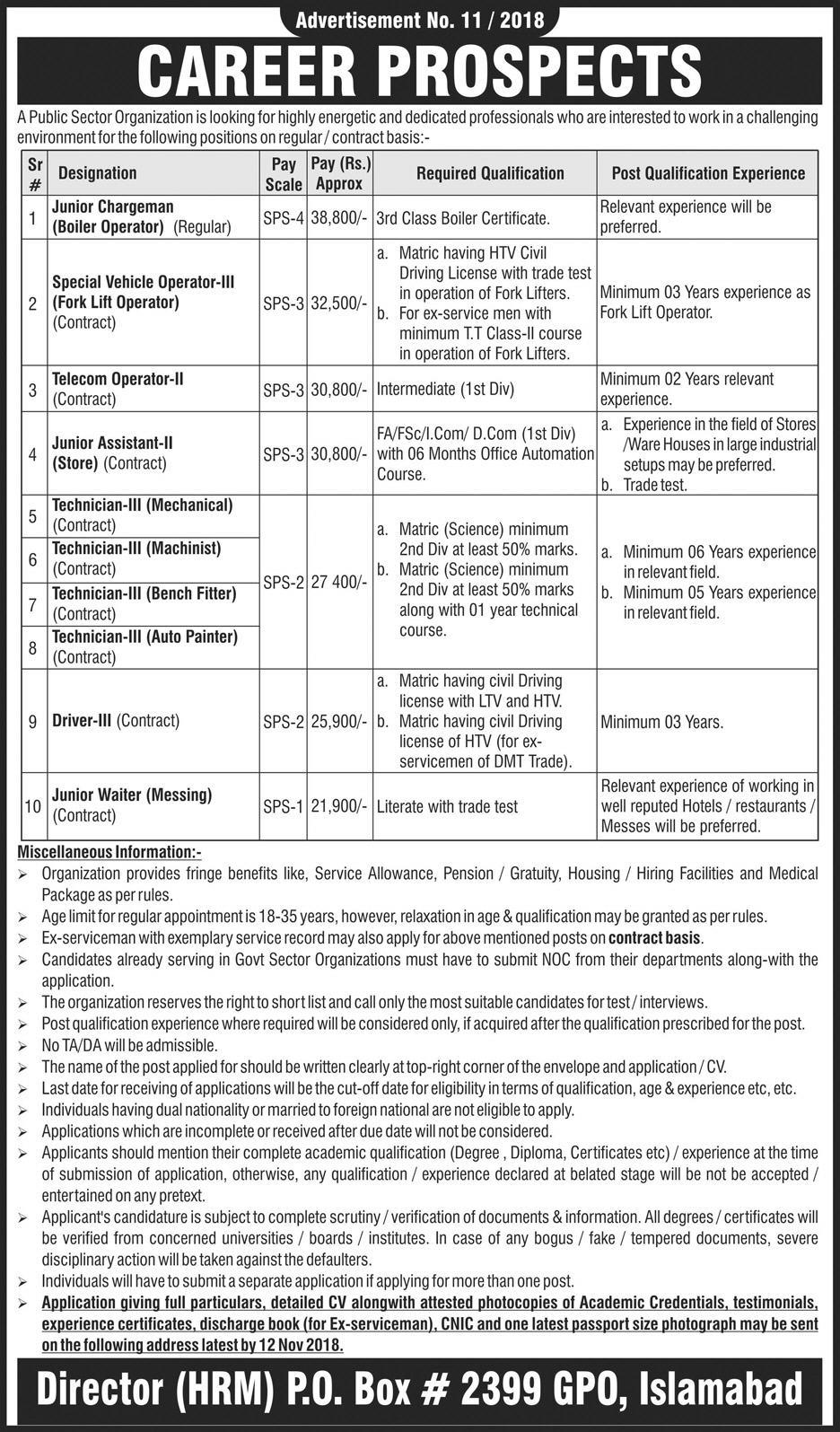 Advertisement for Private Jobs In Islamabad 2018