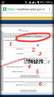 How to download adhar carc online