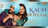 B Praak new single punjabi song Kaun Hoyega Best Punjabi single album Qismat 2018 week