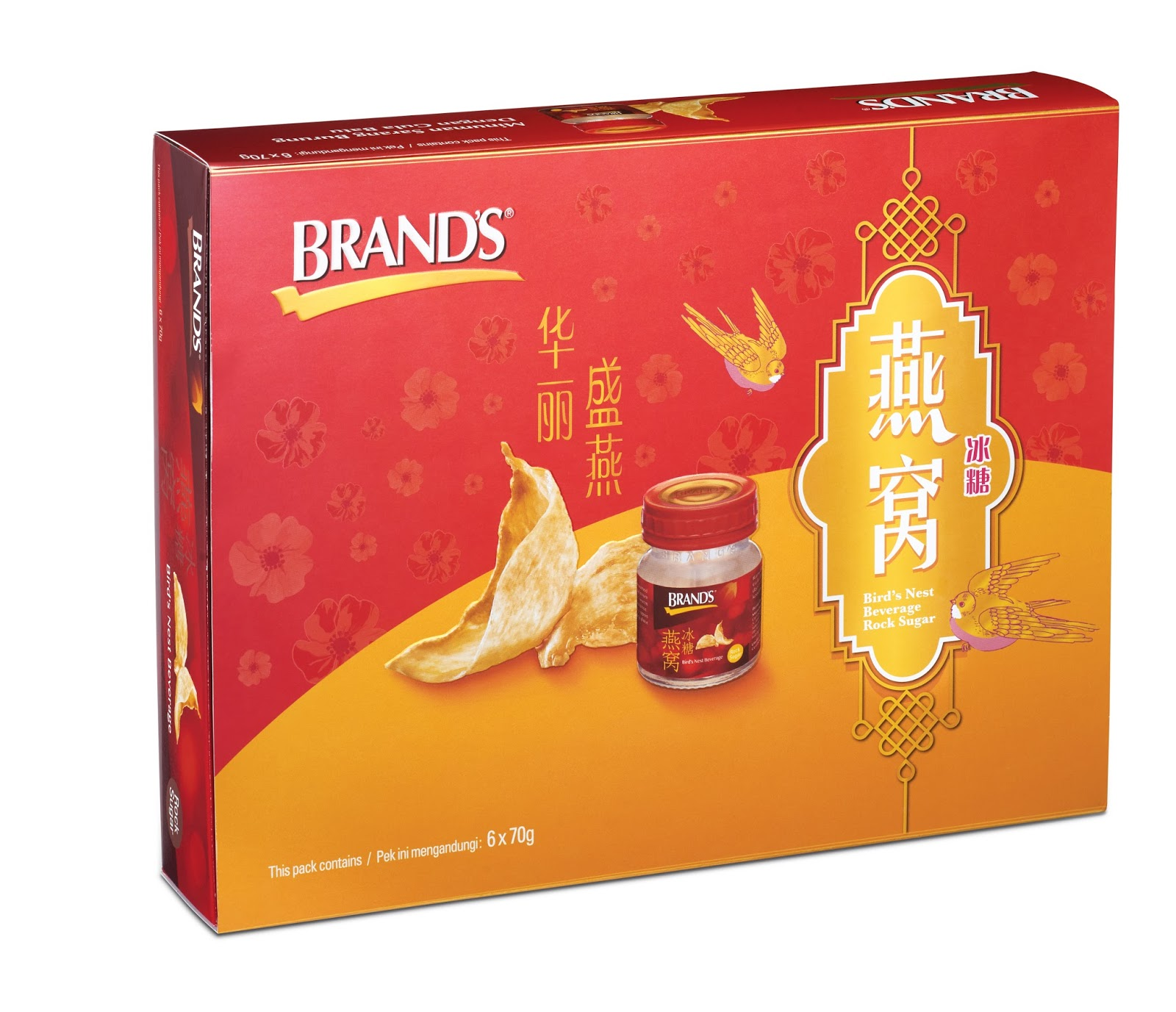 BRANDS Attractive 2017 Chinese New Year Range Imperial