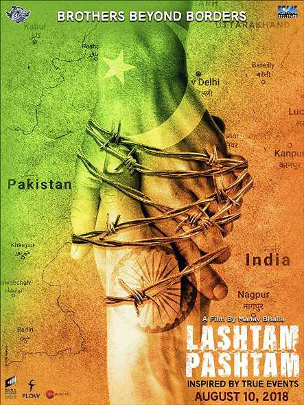 Lashtam Pashtam new upcoming movie first look, Poster of Om Puri, Dolly Ahluwalia, Tisca next movie download first look Poster, release date