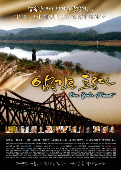Yalu river flows , amnok river flows korean drama