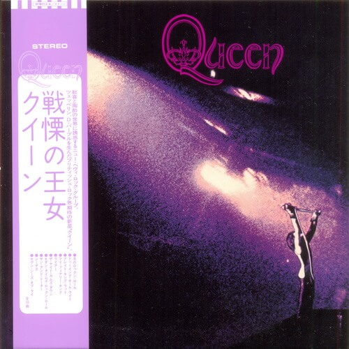 Queen Japanese Edition