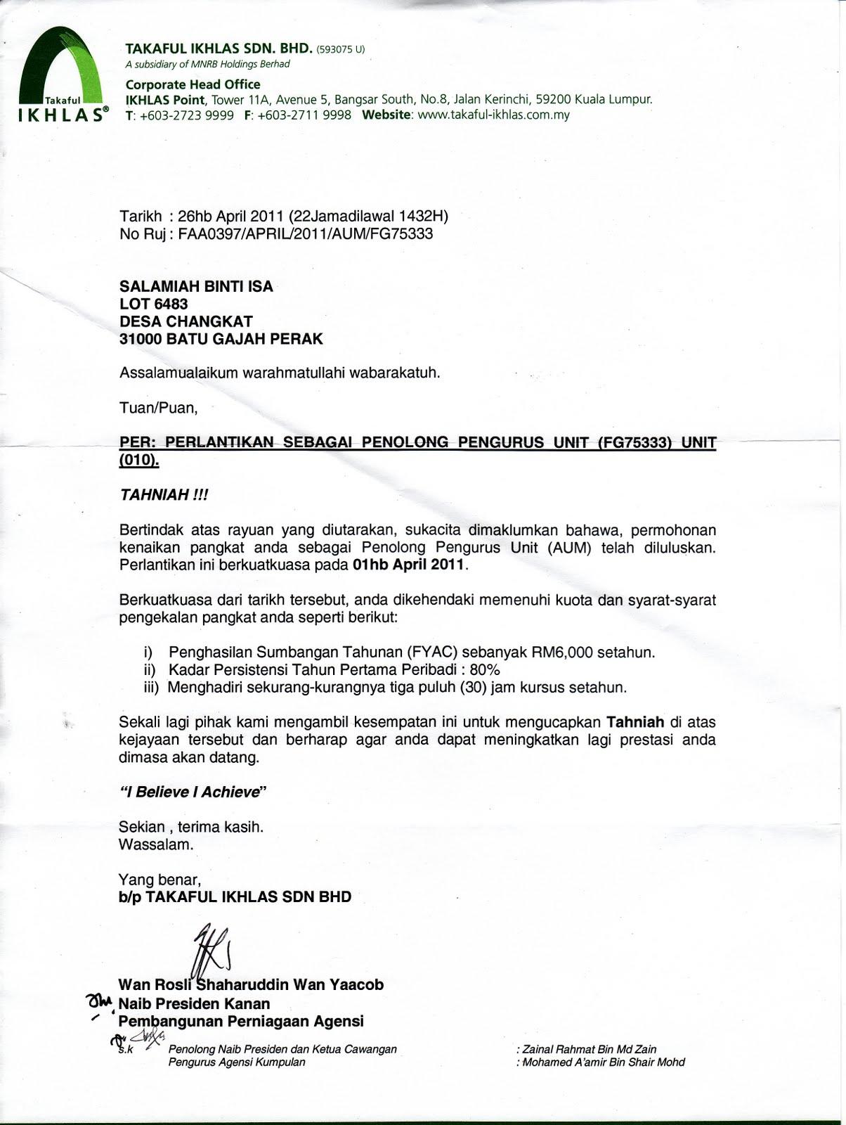 Pelantikan Contoh Surat Kenaikan Pangkat Swasta