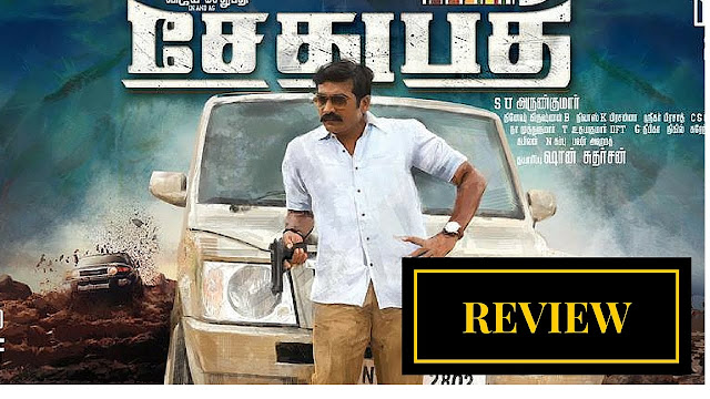 Sethupathi Tamil Movie Review
