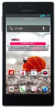 LG Optimus G launches globally, has Android Jelly Bean pre-installed