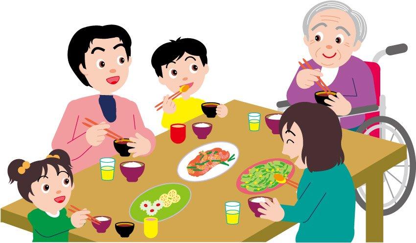 Menoreh Kata Makan Bersama