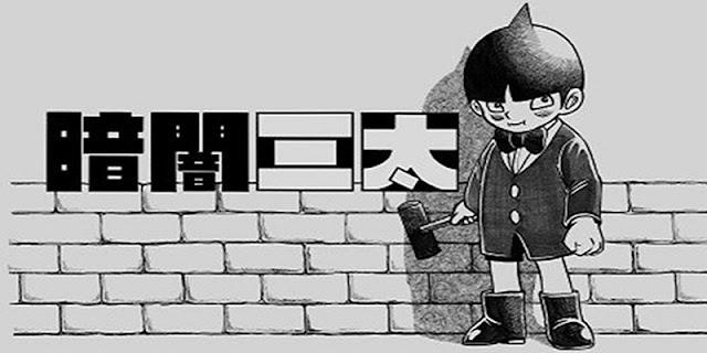 sinopsis anime Kurayami Santa (2015)